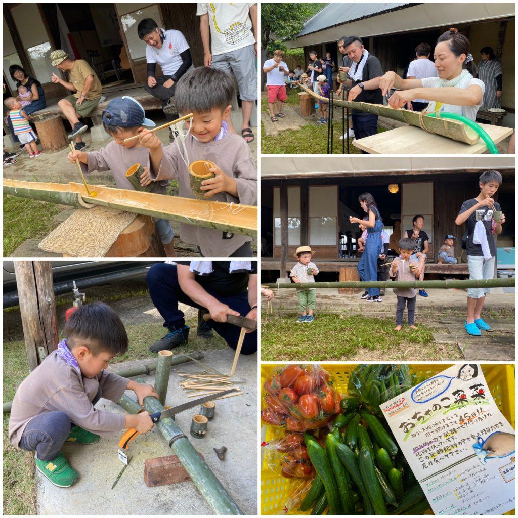 福知山青年会議所御一行様で古民家夏休みスペシャルプランを楽しんでいただきました!