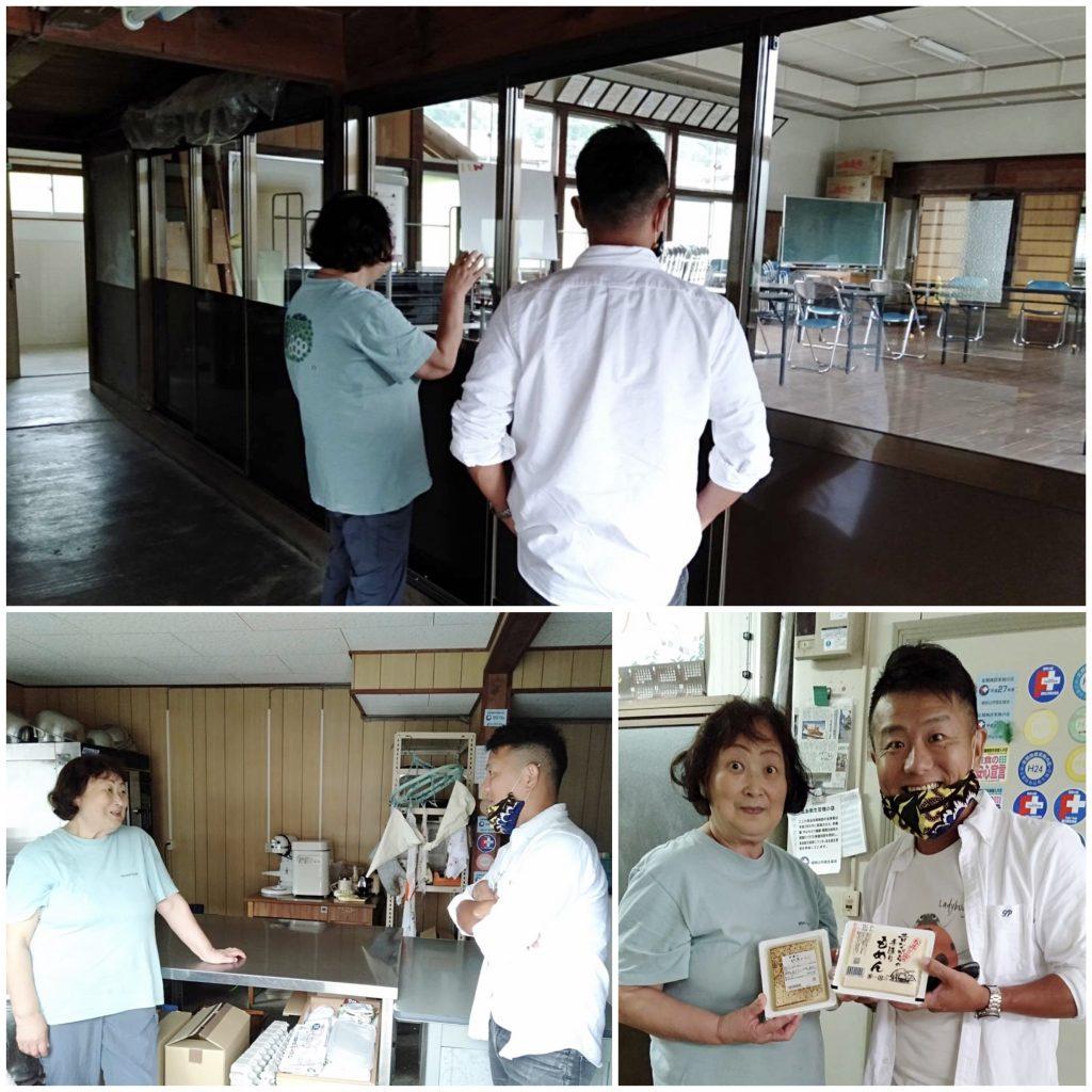 三和町で昔ながらの手造り豆腐を製造している松井とうふ店さんへ打ち合わせに行ってきました!